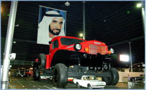 EmiratesNationalAutoMuseum
