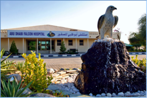 AbuDhabiFalconHospital