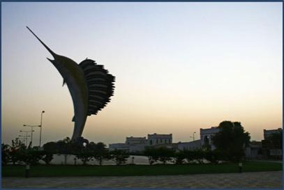Umm Al Quwain Citylifetravel